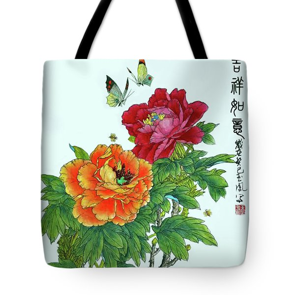 Peonies And Butterflies Tote Bag by Yufeng Wang