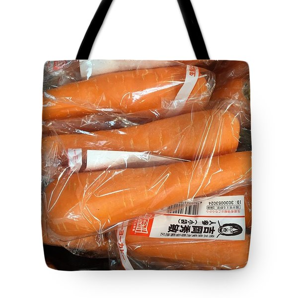 Perfect Produce Tote Bag by Nancy Ingersoll