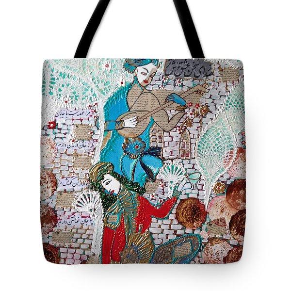 Persian Painting # 1 Tote Bag