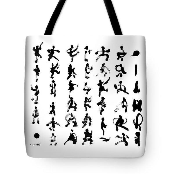 Qi Tote Bag