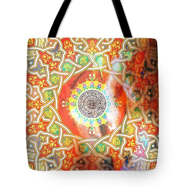 Qull Hu Allah Tote Bag