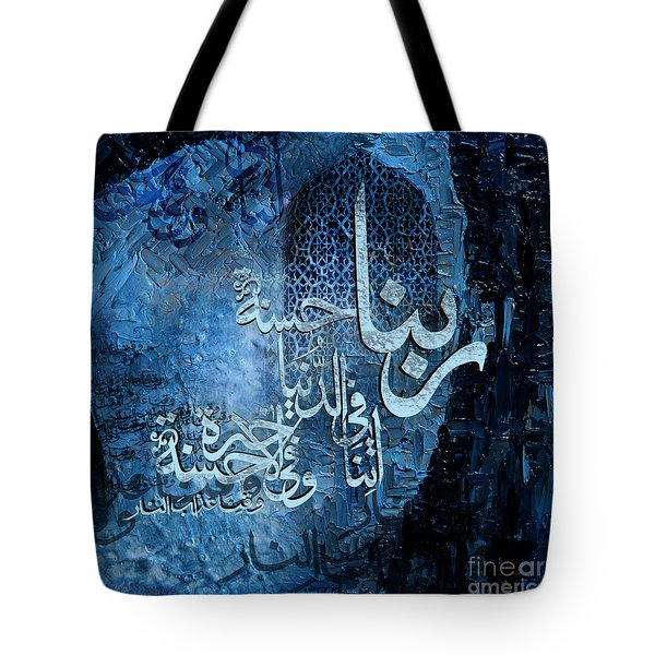 Rabba Na Atena  Tote Bag
