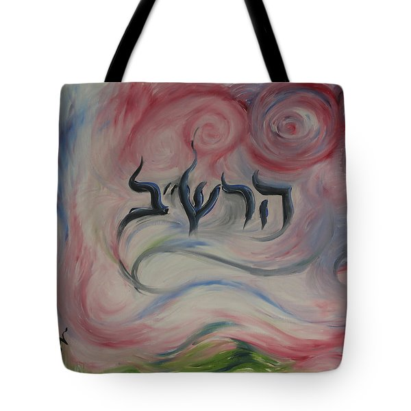 Rashab Abstract Tote Bag