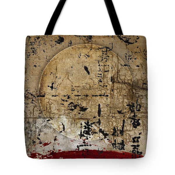 Red Planet Full Moon Tote Bag