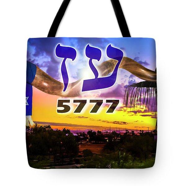 Rosh Hashanah 5777 Tote Bag