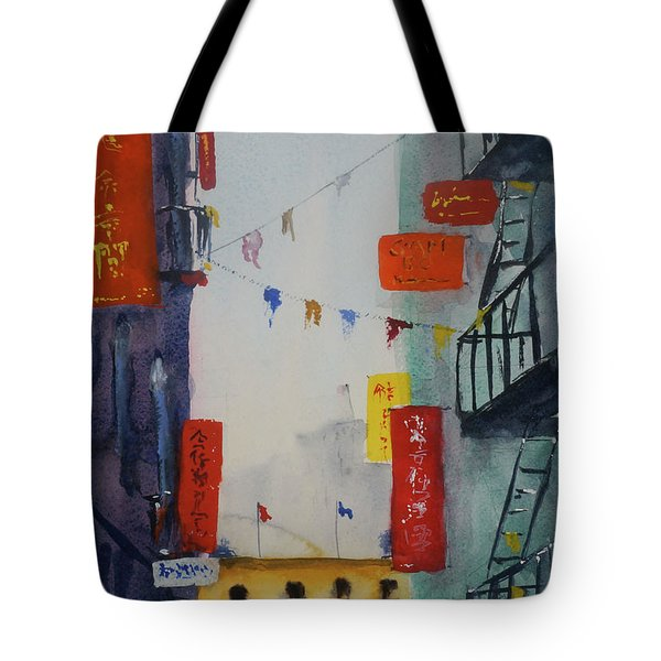 Ross Alley1 Tote Bag