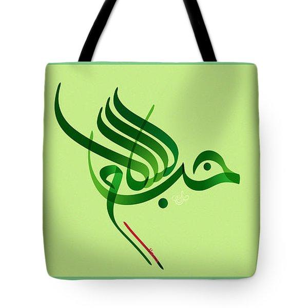 Salam Houb03 Mug Tote Bag