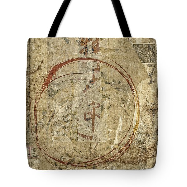 Scrapbook Cover Tote Bag