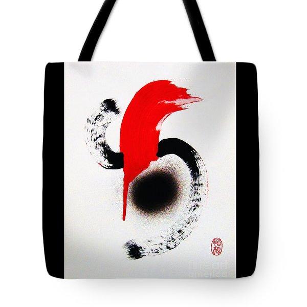 Seigyo  Funo Tote Bag