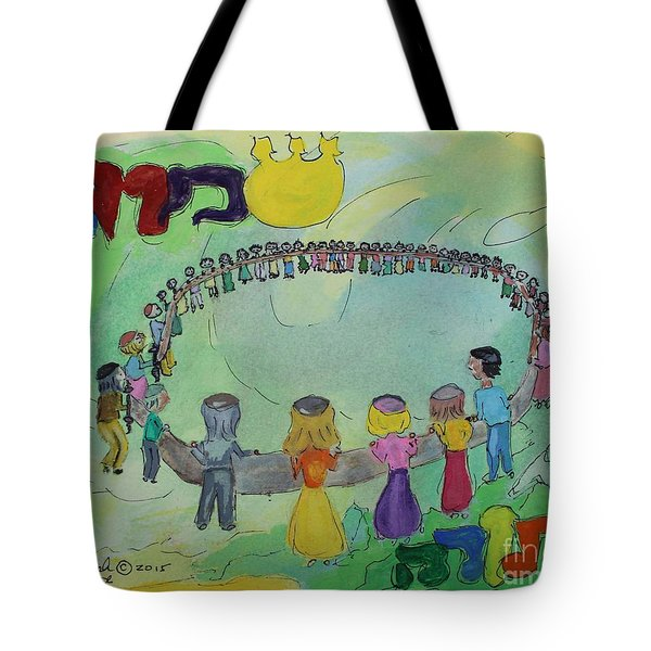Simchat Torah Tote Bag