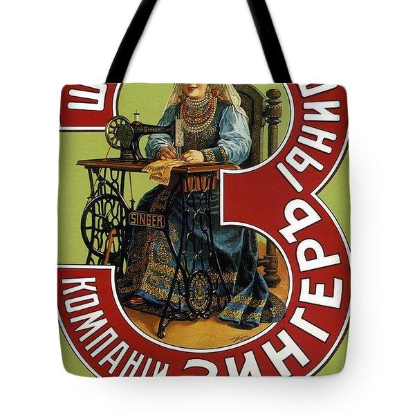 Singer Sewing Machines - Vintage Russian Advertising Poster Tote Bag