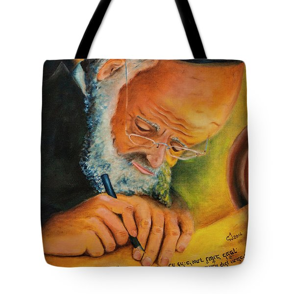 Sofer Stam Tote Bag by Itzhak Richter