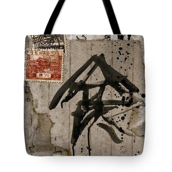 Splattered Ink Postcard Tote Bag