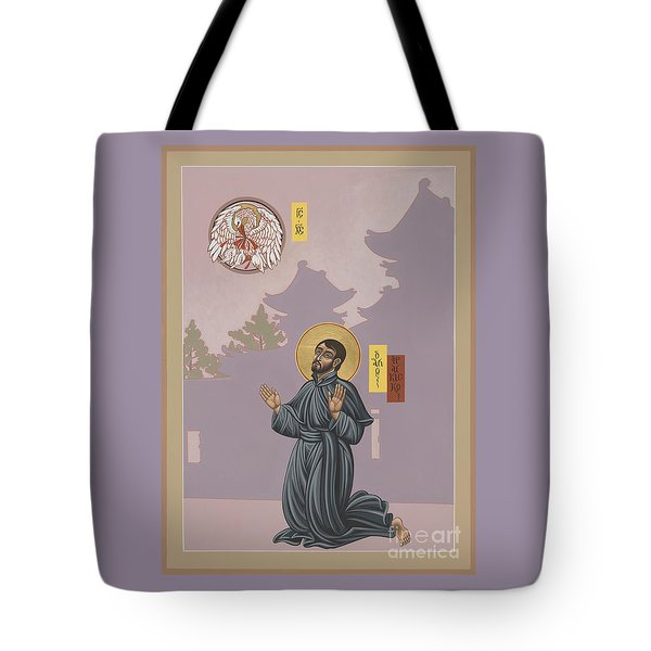 St Francis Xavier Adoring Jesus The Mother Pelican 164 Tote Bag