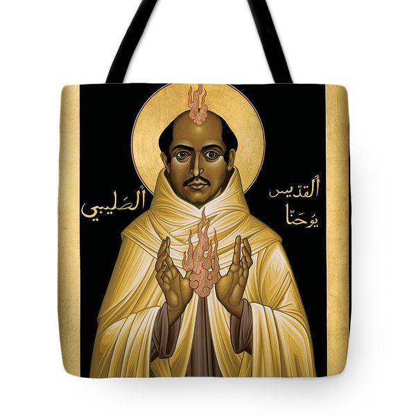 St. John Of The Cross - Rljdc Tote Bag