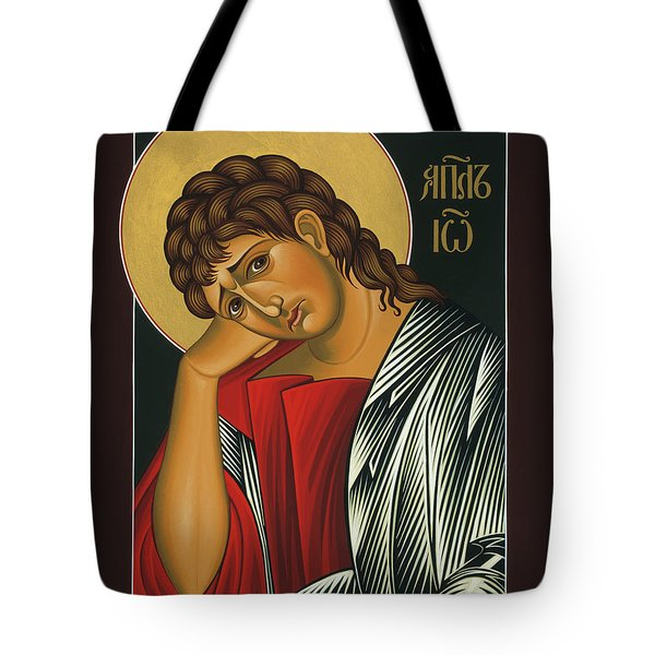 Tote Bag featuring the painting St. John The Apostle 037 by William Hart McNichols