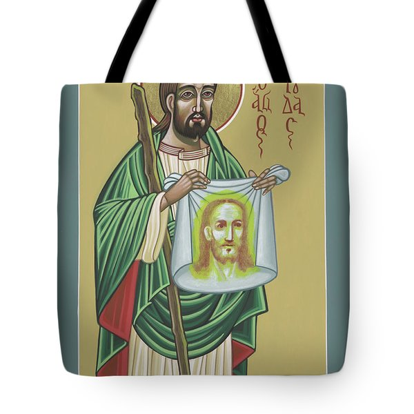 Tote Bag featuring the painting St Jude Patron Of The Impossible 287 by William Hart McNichols
