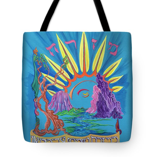 Sunrise Mizrach Tote Bag
