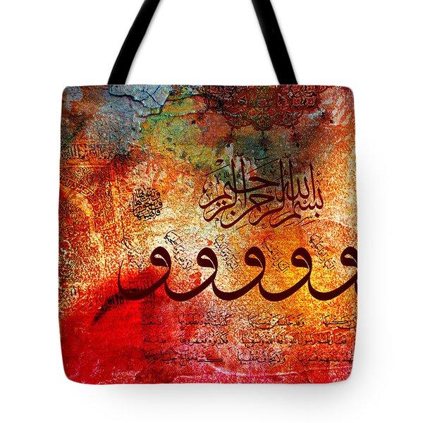 Sura E Shams  Tote Bag