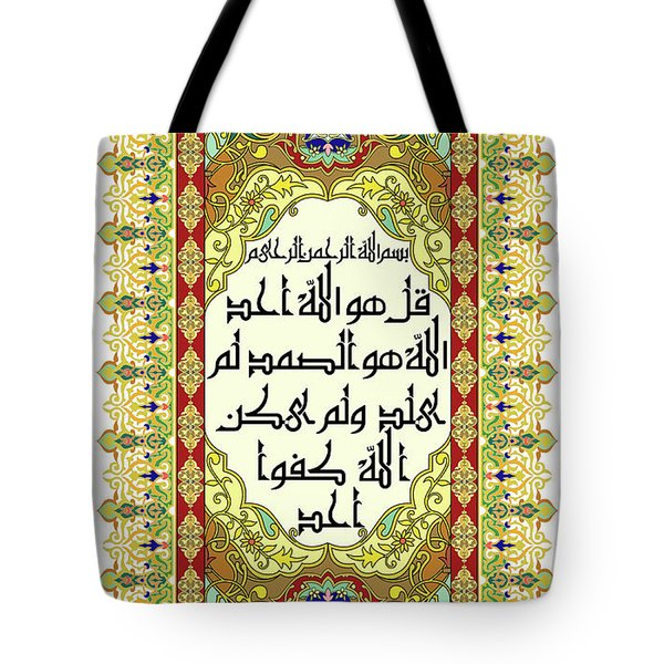 Tote Bag featuring the painting Surah Akhlas 611 1 by Mawra Tahreem