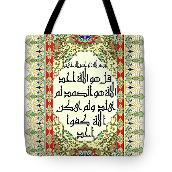 Tote Bag featuring the painting Surah Akhlas 611 3 by Mawra Tahreem