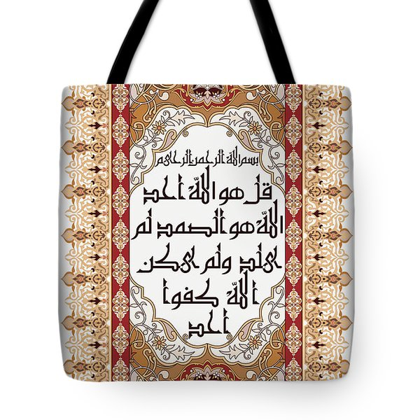Tote Bag featuring the painting Surah Akhlas 611 4 by Mawra Tahreem