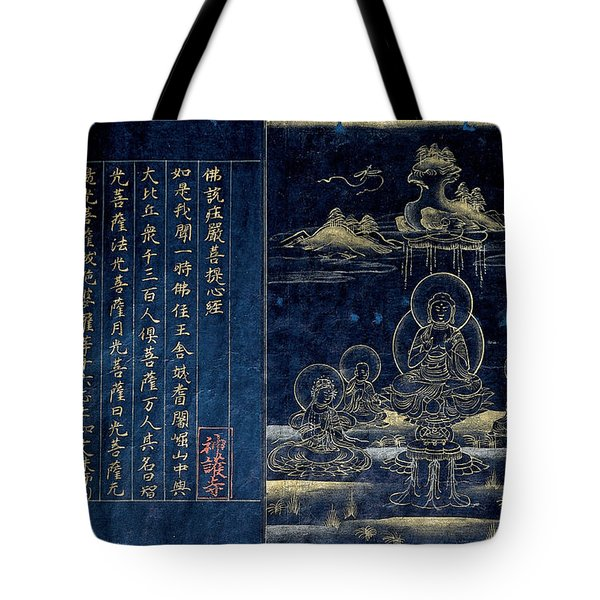 Sutra Frontispiece Depicting The Preaching Buddha Tote Bag by Unknown
