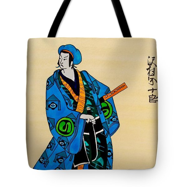 The Age Of The Samurai 03 Tote Bag by Dora Hathazi Mendes