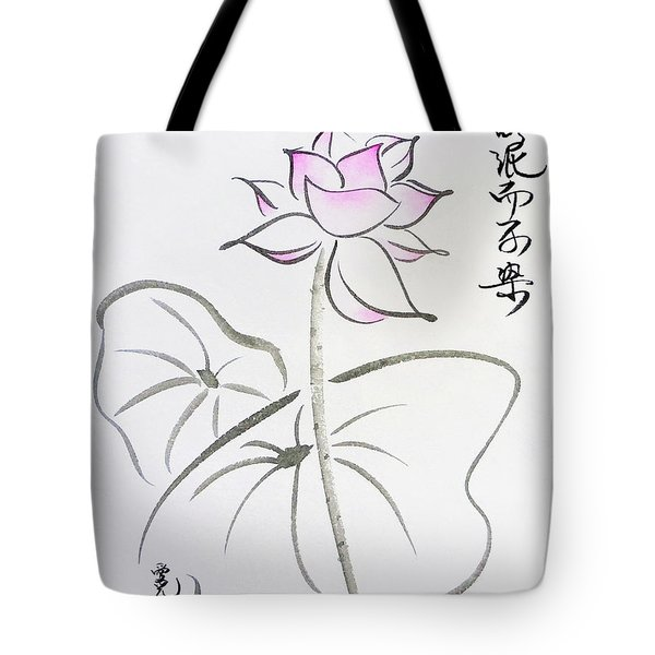 The Lotus Rises Out Of Muddy Waters Untainted Tote Bag by Oiyee At Oystudio