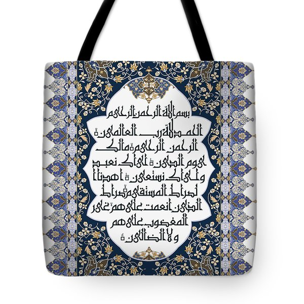Tote Bag featuring the painting The Opening 610 3 by Mawra Tahreem