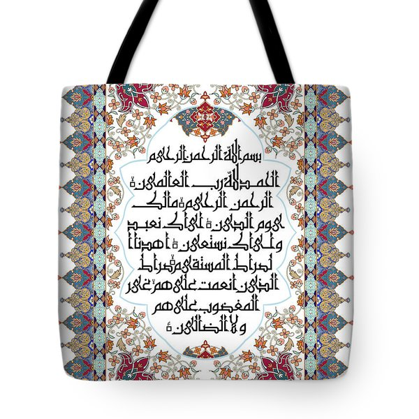 Tote Bag featuring the painting The Opening 610 4 by Mawra Tahreem