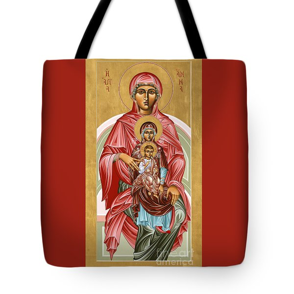 The Shrine Of St Anne 058 Tote Bag