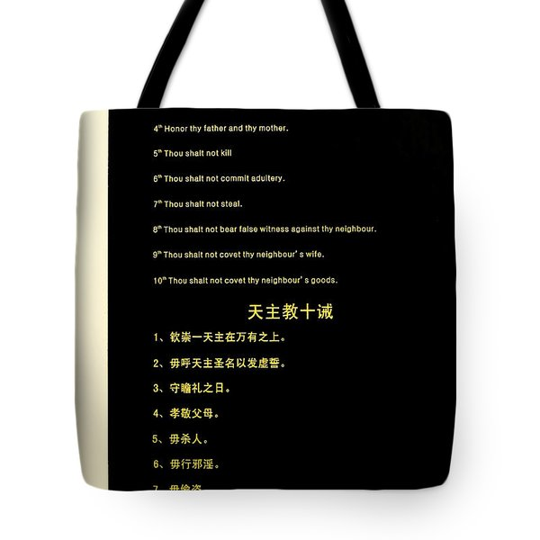 The Ten Commandments Tote Bag by Christine Till