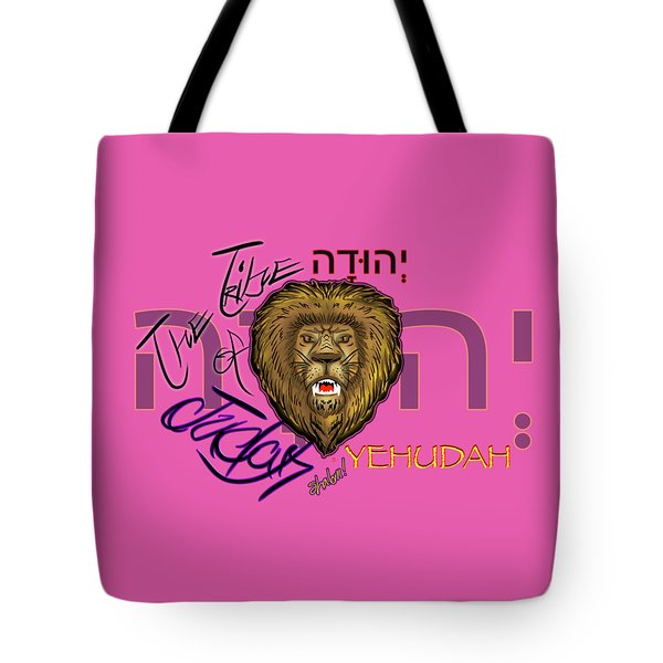 The Tribe Of Judah Hebrew Tote Bag