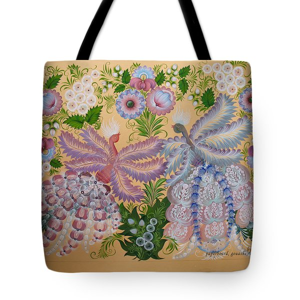 Together Tote Bag by Kateryna Wiman