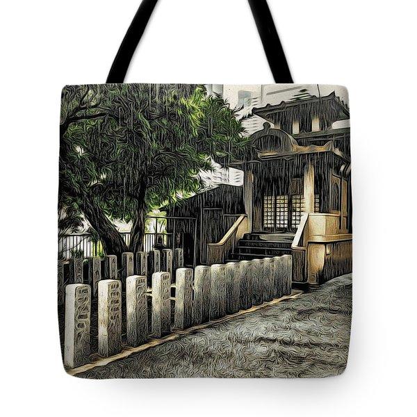 Tokyo In The Rain Tote Bag