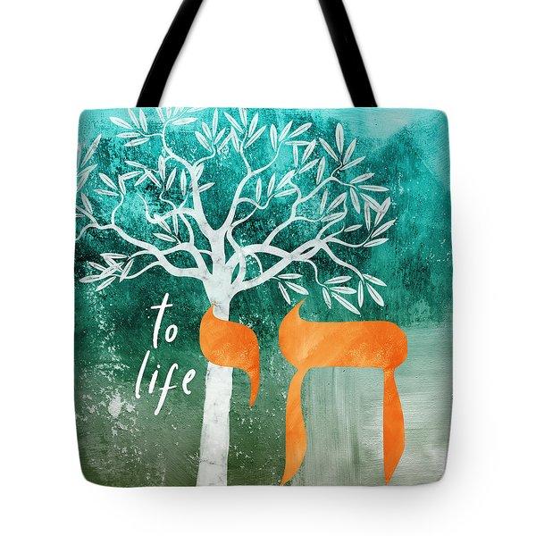 Tree Of Life- Judaic Art By Linda Woods Tote Bag