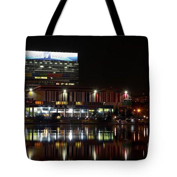 Tv Center Tote Bag
