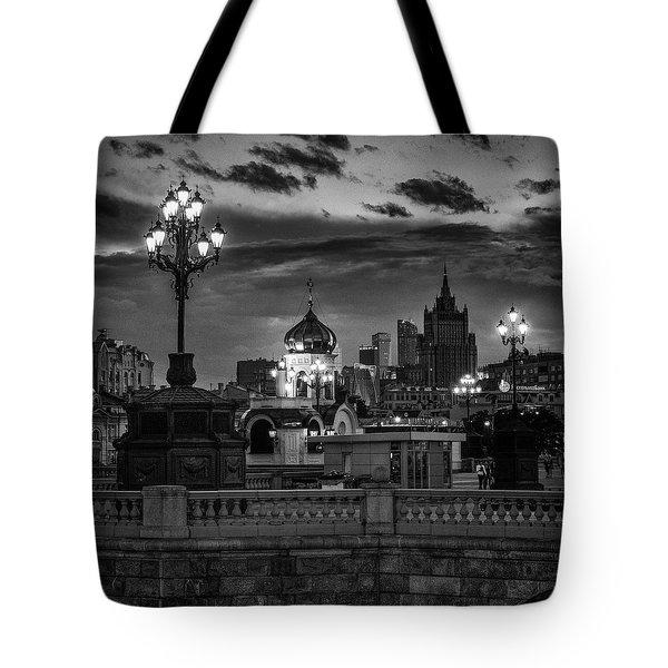 Twilight. Tote Bag