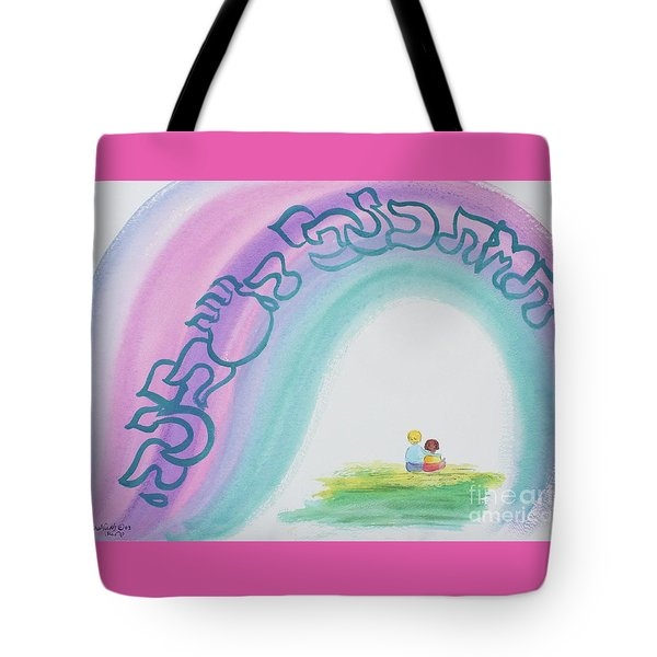 Under The Wings Of The Shechina Tote Bag