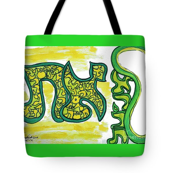 Veahavta You Shall Love... Tote Bag