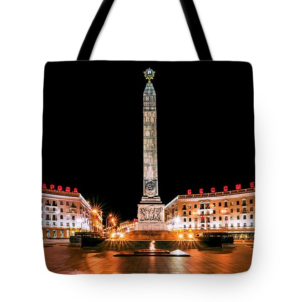 victory Square Tote Bag