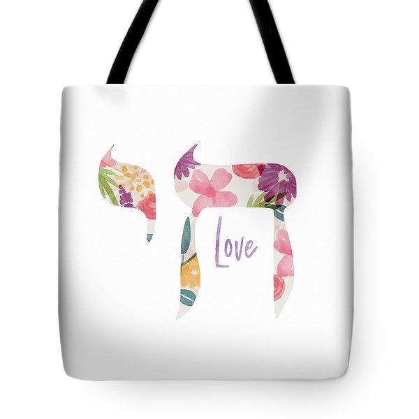 Watercolor Floral Chai Love- Art By Linda Woods Tote Bag
