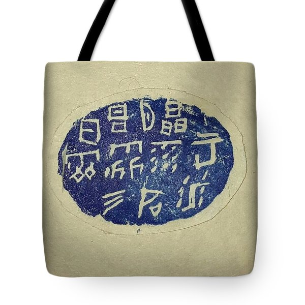 Weather Chop Tote Bag