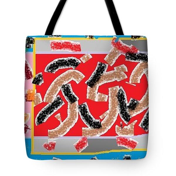 Wish - 63 Tote Bag