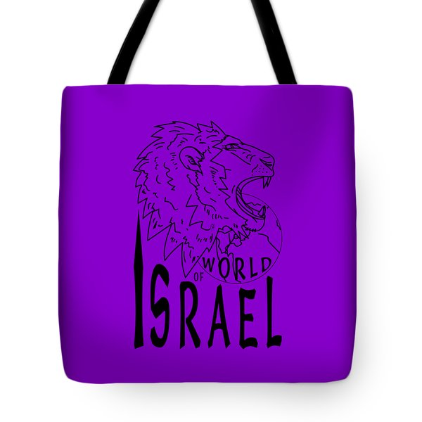 World Of Israel Tote Bag