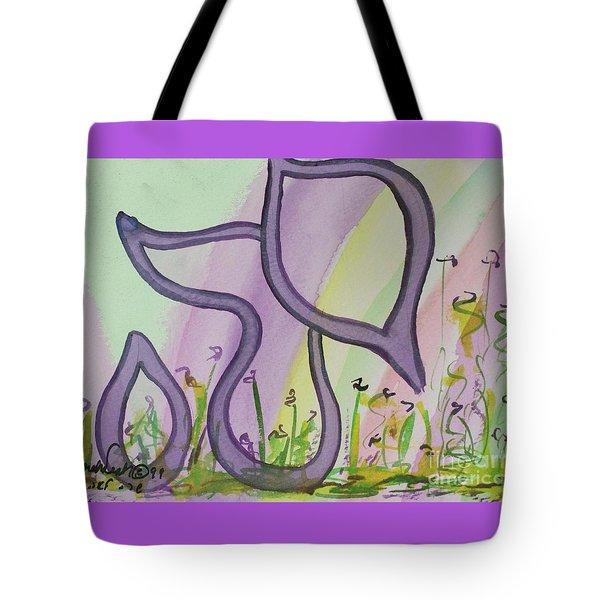 Yah Lord Tote Bag