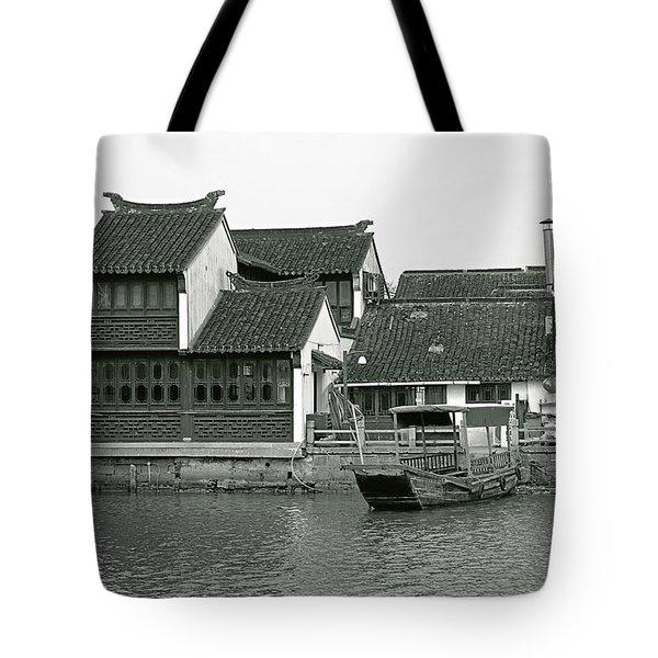Zhujiajiao Ancient Water Town China Tote Bag by Christine Till