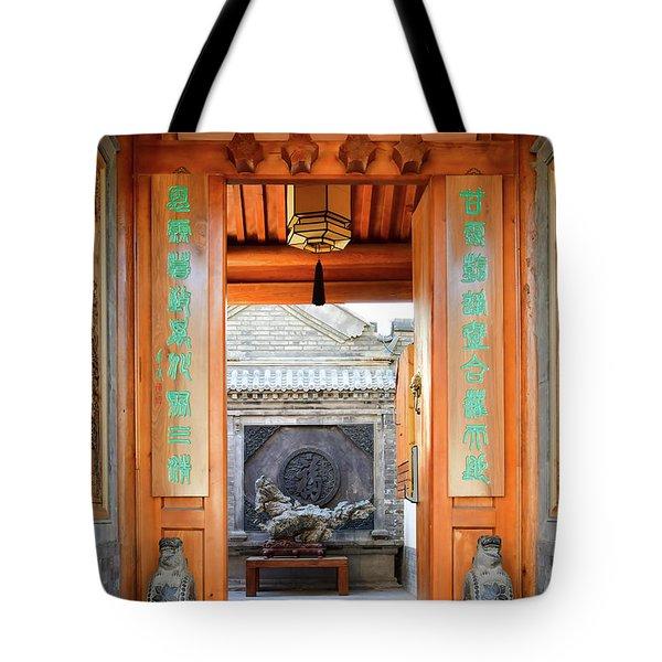 Fangija Hutong Tote Bag