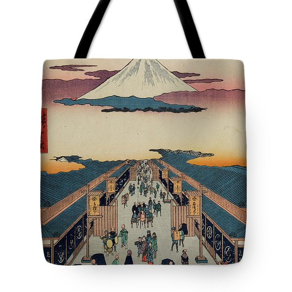 Mount Fuji Surrounded By Clouds Tote Bag